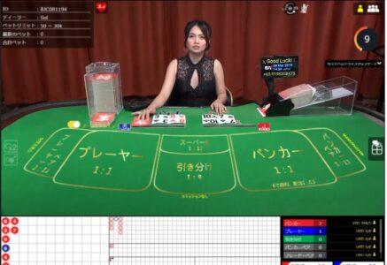 クイーンカジノのライブバカラはハイローラー対応されているか?