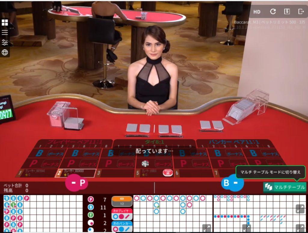 ビットカジノのライブバカラはハイローラー対応されているか?