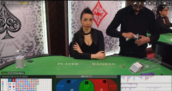 インターカジノ ライブバカラ ハイローラー