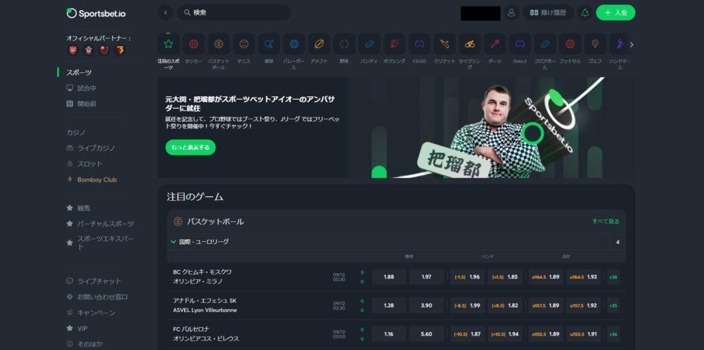 カジノギャンブル オンラインカジノの入金ボーナス 2021年1月