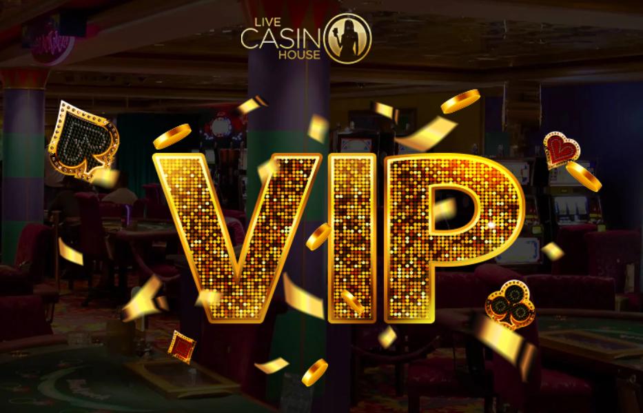 ライブカジノハウス VIP制度