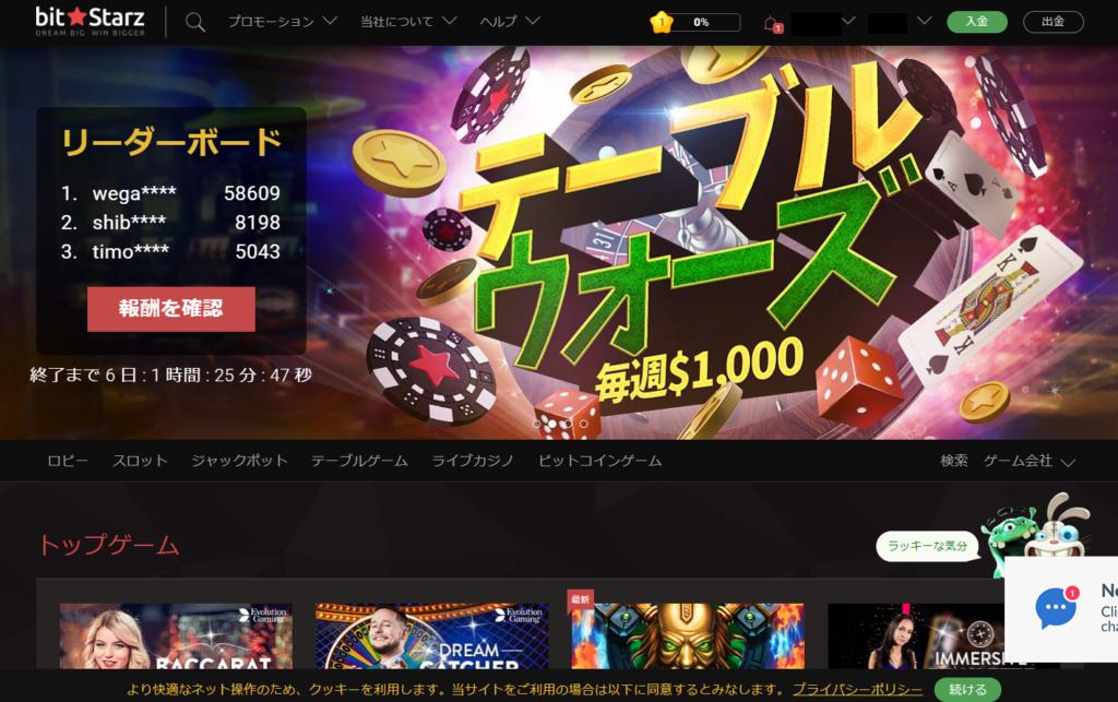 高額ベット&高額出金対応のオンラインカジノ3選