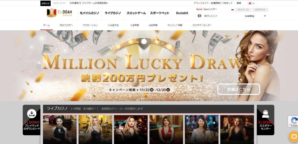 入出金上限無制限 オンラインカジノ