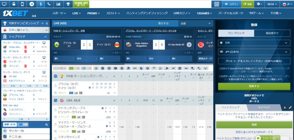 スティックペイ(STICPAY)の入金出金上限額が無制限のオンラインカジノ【3選】