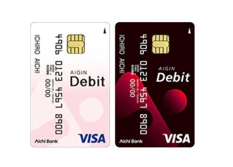 マスターカード(デビット)で入金上限額が無制限のオンラインカジノは?