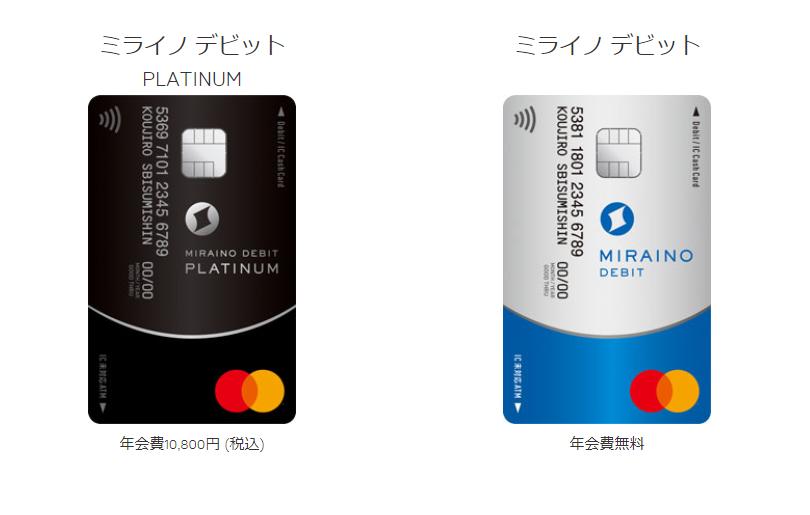 JCBデビットカードの入金限度額が無制限(又は高額)なオンラインカジノ&ブックメーカー一覧【TOP3】