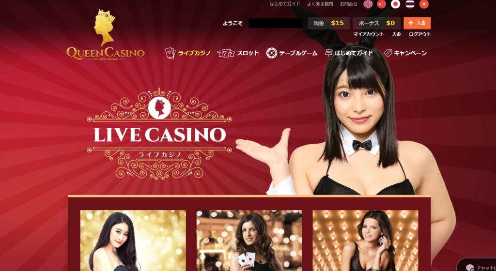 【3選】アメックス入金対応のオンラインカジノまとめ!入金上限が高額(無制限)はある?