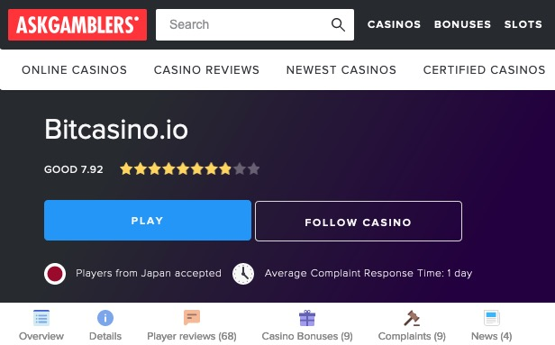 ビットカジノ 評判