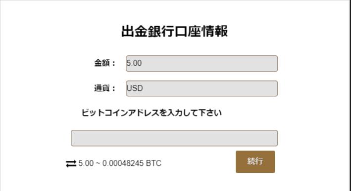 【図解】ライブカジノハウスの出金方法はこれ!出金限度額(最大額)・手数料・反映時間も解説