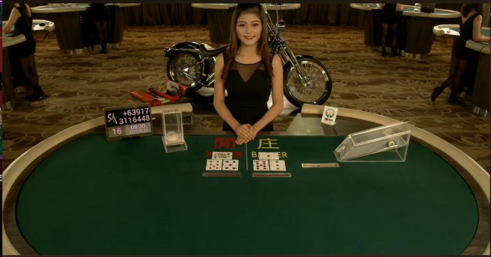 【図解】ライブカジノハウスのヴィーナスポイント入金出金マニュアル!限度額・手数料・反映時間を徹底解説
