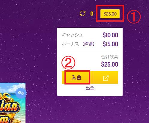 【公式に聞いてみた】ラッキーカジノはvプリカ入金可能?