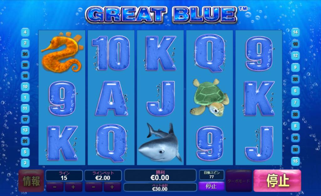 【図解】カリビアンカジノの入金不要ボーナス$40の受け取り方!