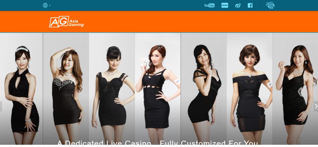 アジアゲーミング(AsiaGaming)がプレイできるオンラインカジノはどこ?