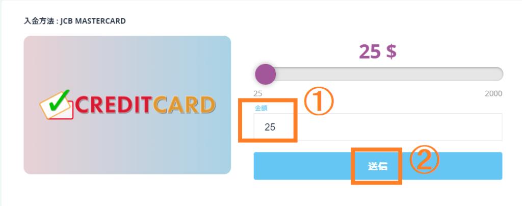 【図解】カジノシークレットがダイナースクラブカード入金に対応!最低入金額・入金限度額・手数料は?