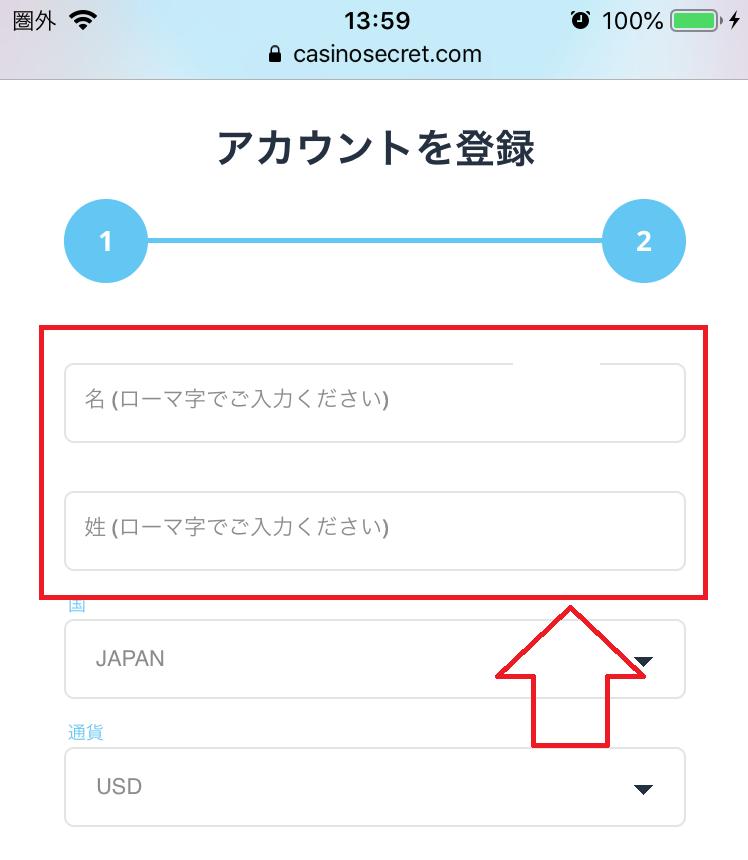 【公式に確認済み】カジノシークレットで登録できない主な理由はこれ!あなたは大丈夫?