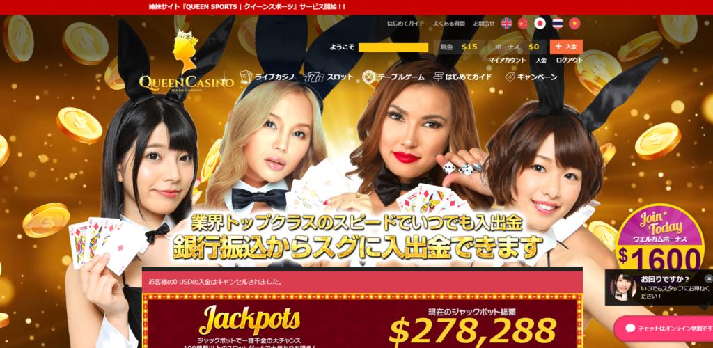【解決】クイーンカジノでvisaが使えない時の3つの対策を解説!