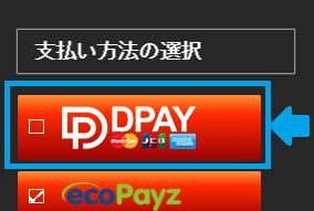 【図解】エンパイアカジノがアメックス入金に対応!最低入金額・入金限度額・手数料について徹底解説