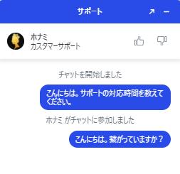 クイーンカジノ 評判