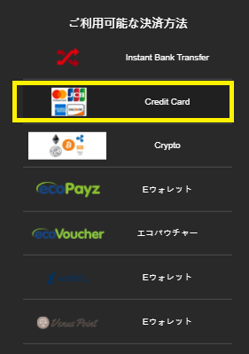 JCB カジノ