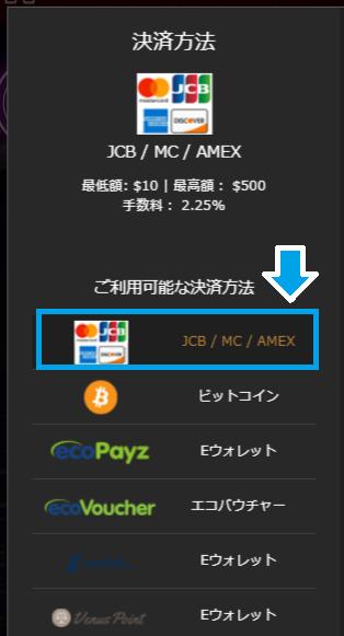 【最新】ライブカジノハウスのアメックス入金マニュアル!限度額や手数料も徹底解説