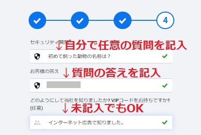 【図解】ピナクルカジノの登録方法!住所記入や通貨選択についても徹底解説!