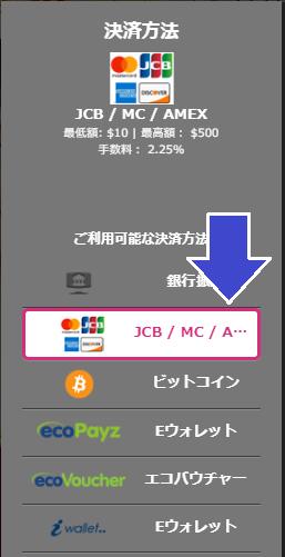 【最新】クイーンカジノのアメックス入金のすべて!入金限度額・手数料・注意点も紹介
