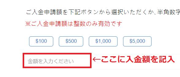 【保存版】ワンダーカジノのビットコイン入金出金手順や限度額を徹底解説!