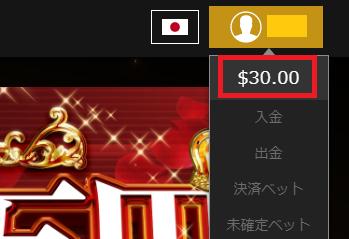 【図解】カジノカジノの入金不要(登録)ボーナスのもらい方!出金条件や注意点も徹底解説