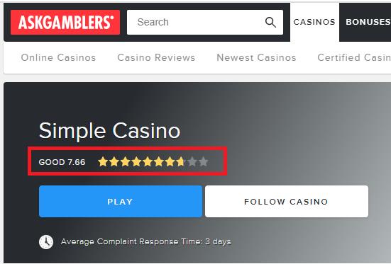 【実例付き】シンプルカジノの登録方法!登録できない時の対処法も解説
