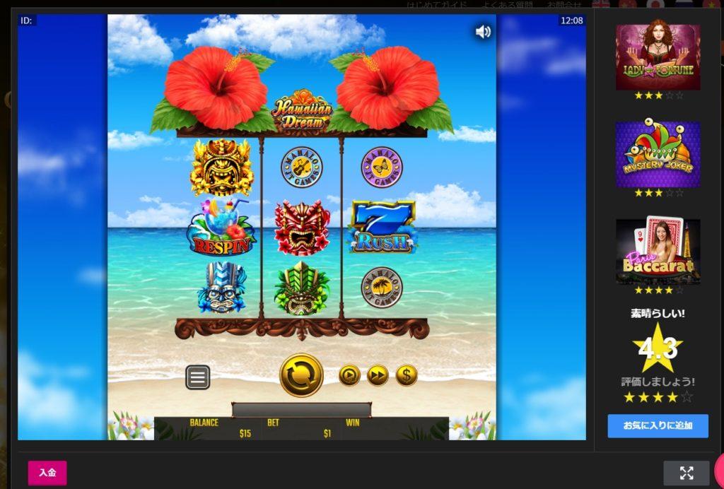クイーンカジノはハワイアンドリームで遊べる!勝率を上げる3つのポイントも紹介