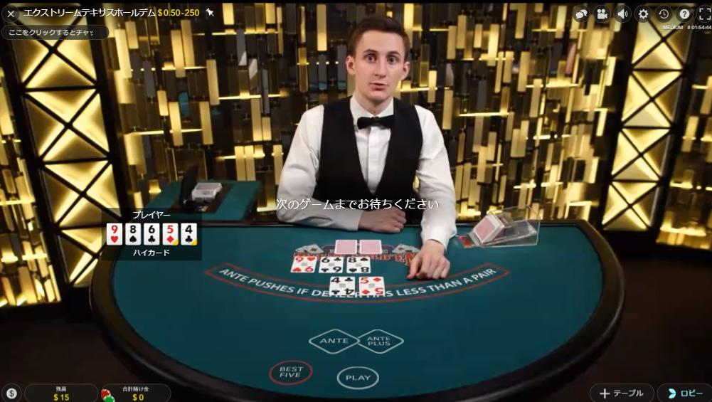 クイーンカジノでテキサスホールデムを遊ぶ方法!プレイヤー同士の対戦可否やトーナメントの有無も紹介