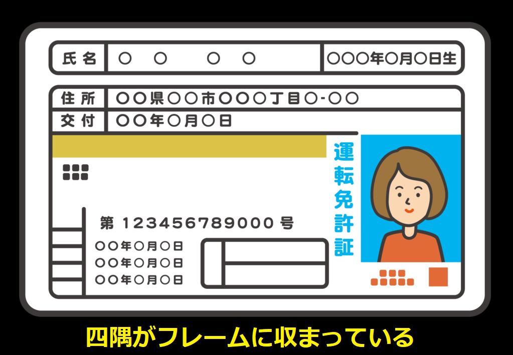 【2020年最新版】ライブカジノハウス本人確認書類の提出方法!アカウント認証のタイミングはこれ