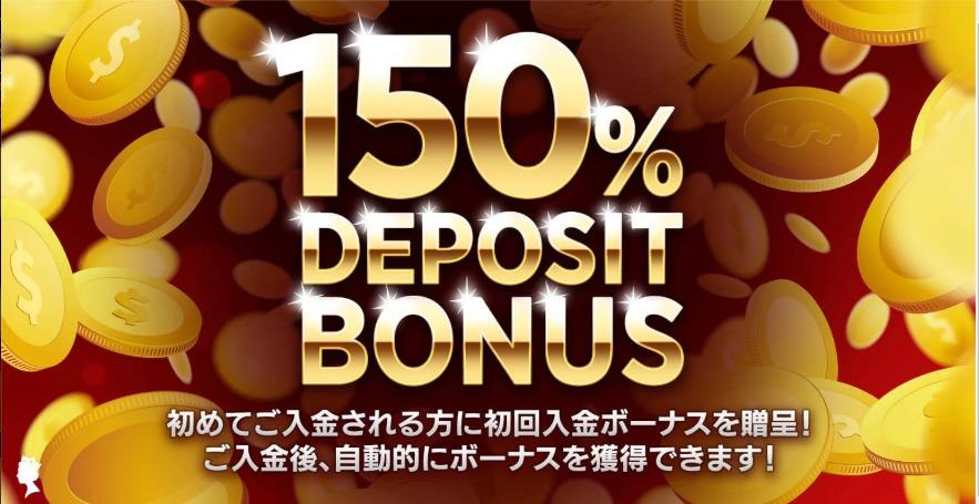 クイーンカジノの全ボーナスの種類まとめ!出金条件・規約・ベット上限(制限)についても解説