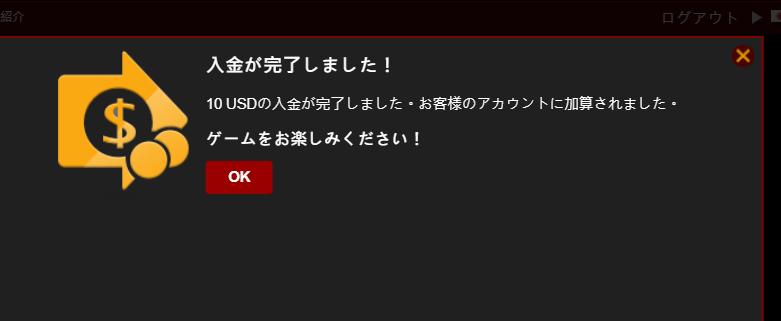 ライブカジノハウスのバンドルカード入金手順!手数料・出金方法・最低金額/限度額もまるっと解説