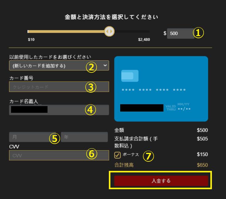 ライブカジノハウスが対応しているデビットカード一覧!入出金限度額や手数料も紹介