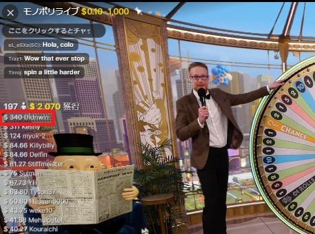 クイーンカジノはモノポリーで遊べる?プレイ手順やベットリミット(下限&上限)を調べてみた