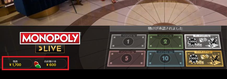エルドアカジノはモノポリーで遊べる?プレイ可否からベット下限&上限も調べてみた