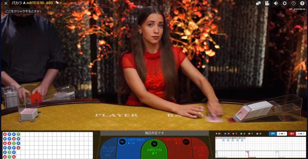 ライブカジノアイオーの初回&入金不要ボーナスまとめ!出金条件も見てみよう