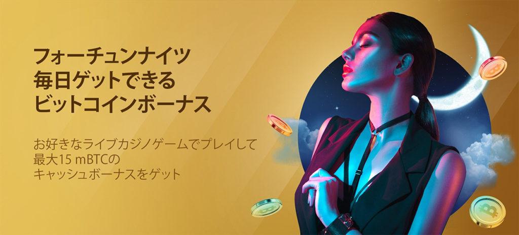 【2020年版】ライブカジノアイオーの最新キャンペーン情報!