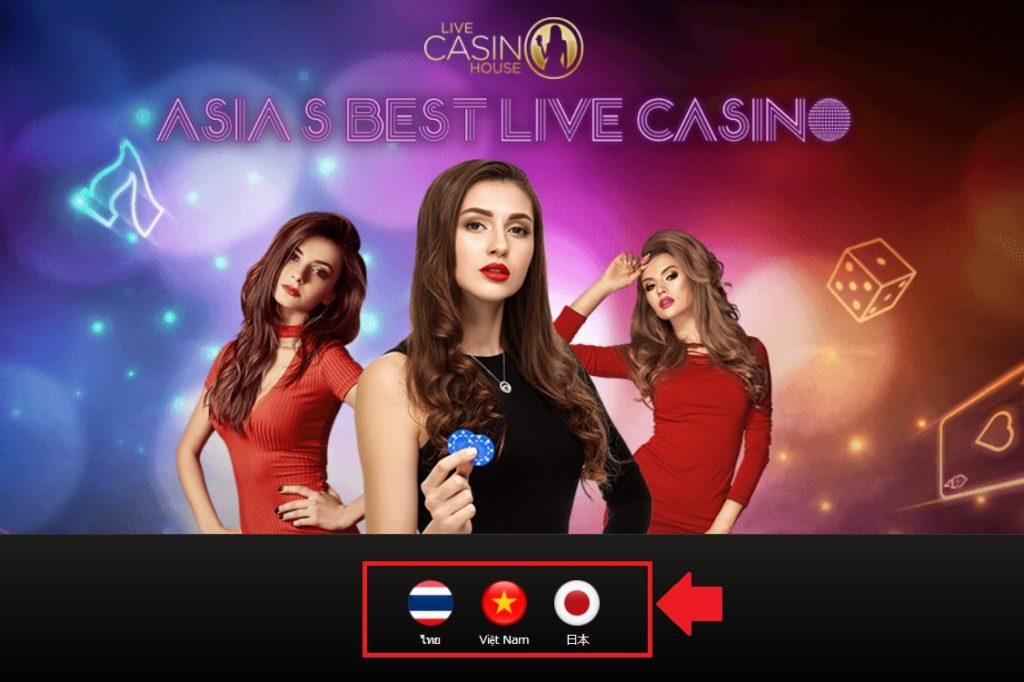 ライブカジノハウス 違法