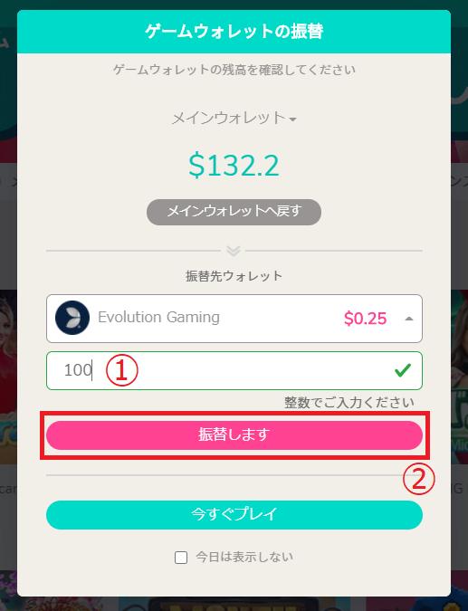 ユースカジノ デビットカード
