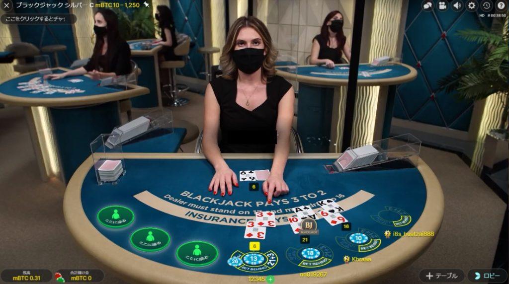 ビットコイン ギャンブル