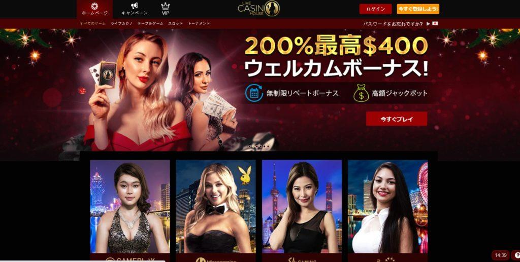 リベートボーナス オンラインカジノ