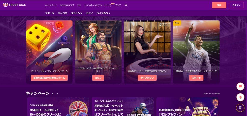イーサリアム オンラインカジノ