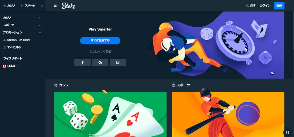 バスタビット オンラインカジノ