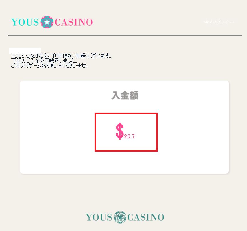 ユースカジノ テザー
