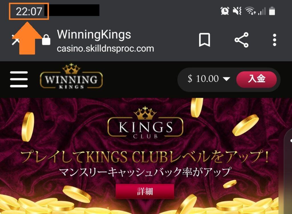 ウィニングキングス ヴィーナスポイント