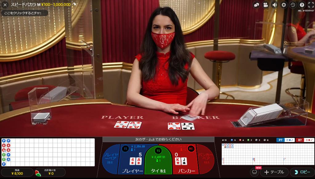 ライブカジノ おすすめ