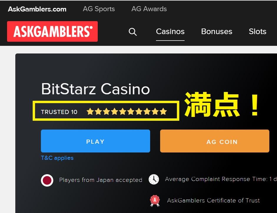 デビットカード カジノ