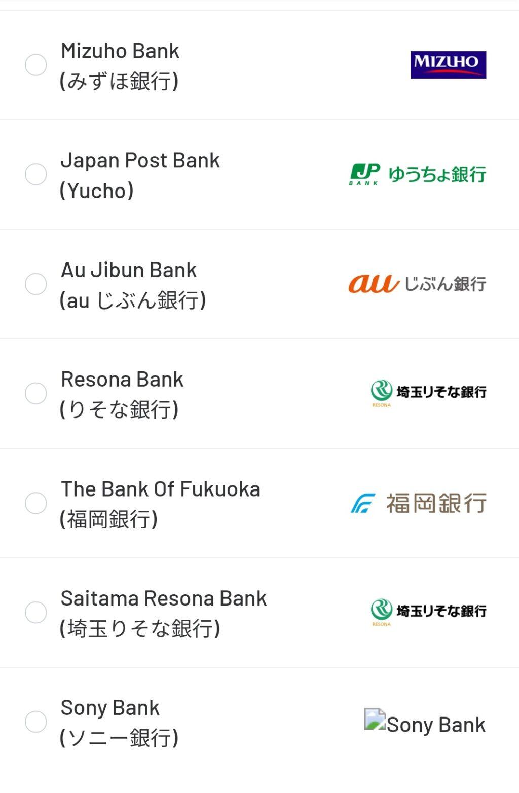 ライブカジノハウス 銀行振込